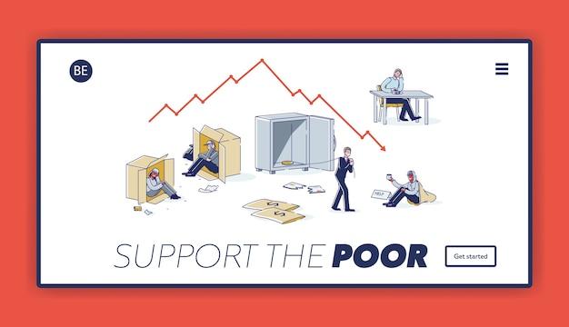 Bestemmingspagina met concept van ondersteuning van arme mensen. dakloze, werkloze en failliete karakters hebben hulp, geld en voedsel nodig Premium Vector