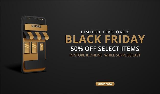 Black friday online shopping banner Premium Vector