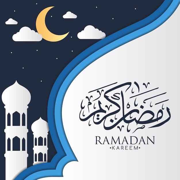 Blauwe en witte ramadanachtergrond Gratis Vector