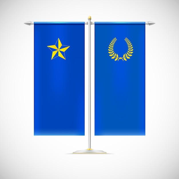 Blauwe verticale vlag op een paal met ster en lauwerkrans Premium Vector