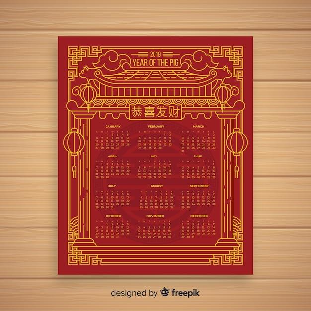 Bouw en lantaarns chinese nieuwe jaarkalender Gratis Vector