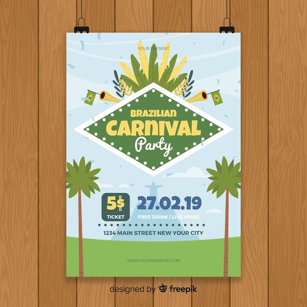 Braziliaanse carnaval partij flyer sjabloon Gratis Vector
