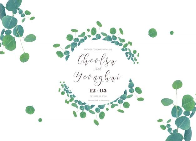 Bruiloft uitnodiging met groene bladeren Premium Vector