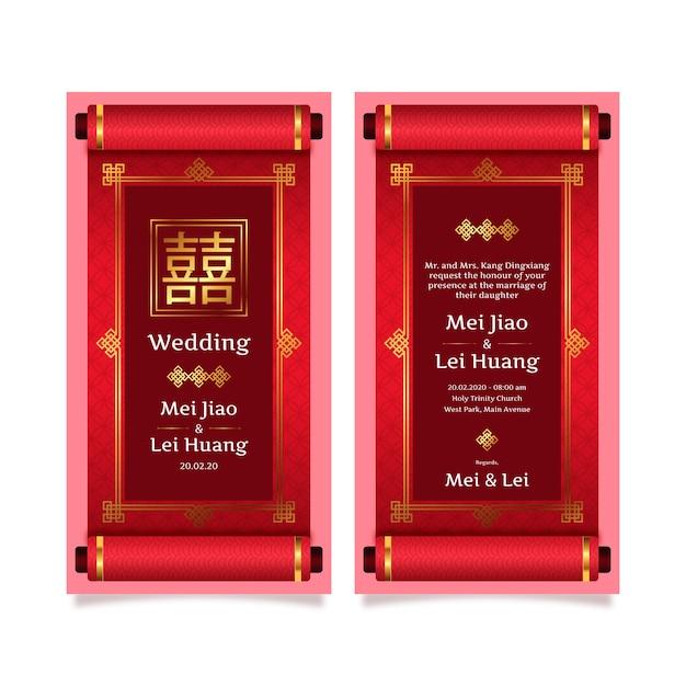 Bruiloft uitnodiging sjabloon in chinese stijl Gratis Vector