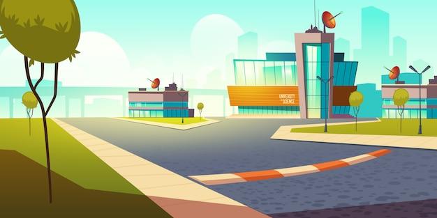 Building university of science cartoon afbeelding Gratis Vector