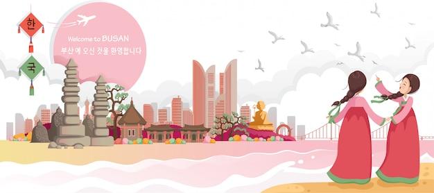 Busan is reisoriëntatiepunten van koreaans. koreaanse reisposter en briefkaart. welkom in busan. Premium Vector