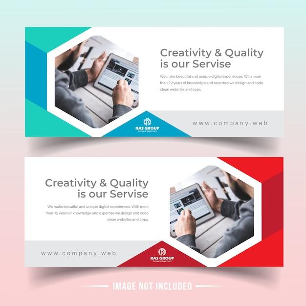 Business web-bannerontwerp Premium Vector