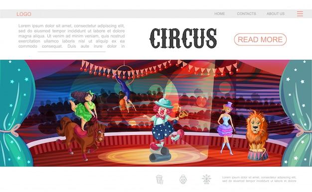 Cartoon circus webpagina sjabloon met clown acrobat trainers leeuw paard verschillende trucs op arena uitvoeren Gratis Vector