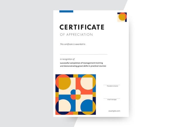 Certificaat van waardering sjabloonontwerp. Premium Vector