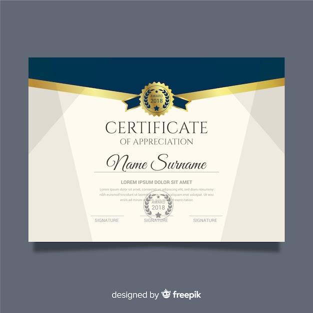 Certificaat van waardering Gratis Vector