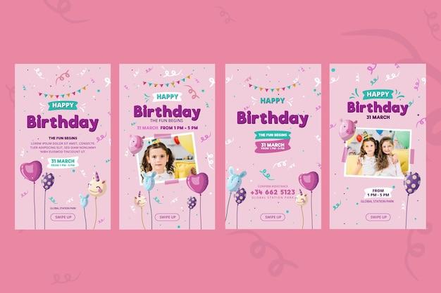 Children's verjaardag instagram verhalen sjabloon Gratis Vector