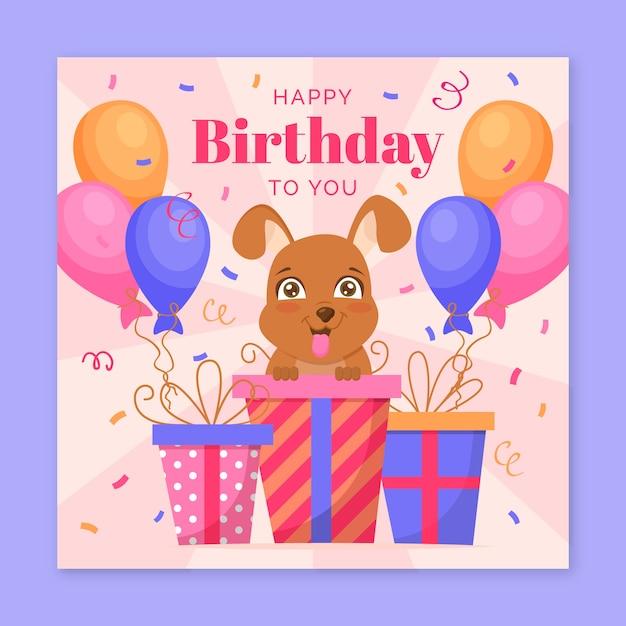 Children's verjaardag uitnodiging sjabloon Gratis Vector