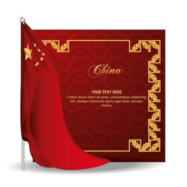 China vlag cultureel icoon Premium Vector