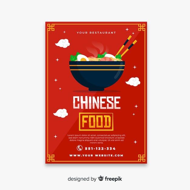 Chinees eten flyer sjabloon Gratis Vector