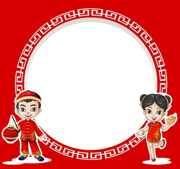 Chinees frame Gratis Vector
