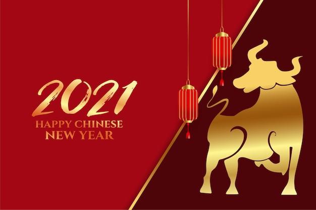 Chinees gelukkig nieuwjaar van osgroeten met lantaarns 2021-vector Gratis Vector