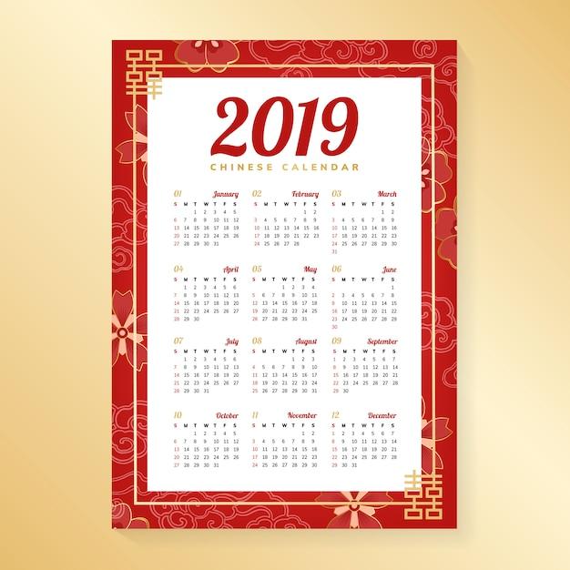 Chinees kalendermodel Gratis Vector
