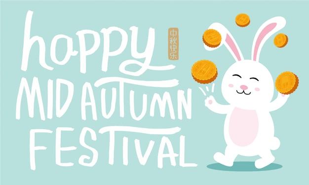 Chinees mid autumn festival-ontwerp Premium Vector