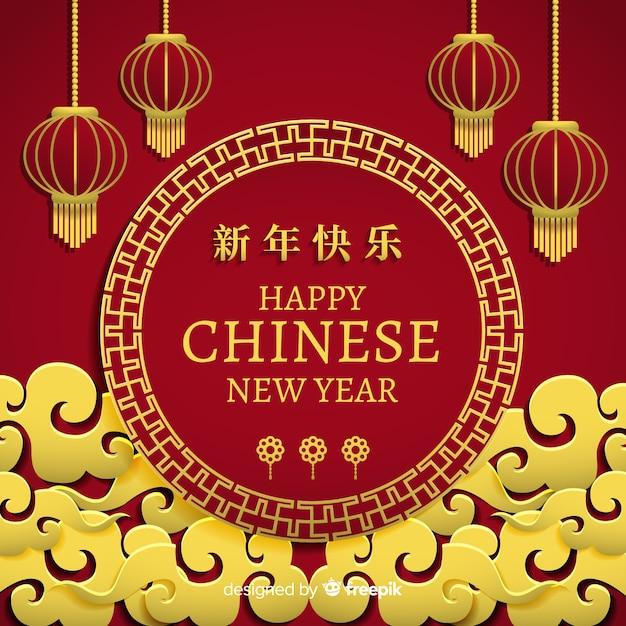 Chinees nieuw jaar 2019 achtergrond in papier stijl Gratis Vector