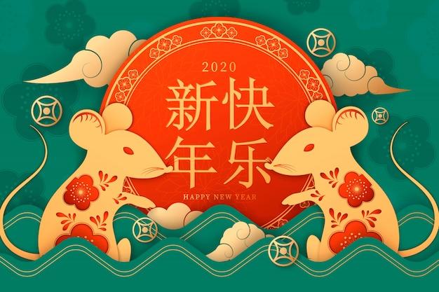 Chinees nieuw jaar 2020 jaar van de rattenachtergrond Premium Vector