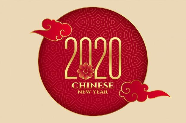 Chinees nieuw jaar 2020 ontwerp met bloem en wolk Gratis Vector