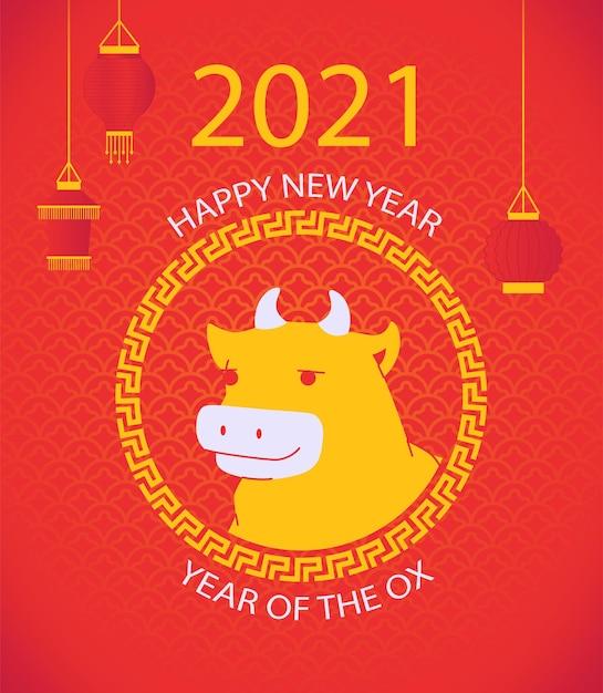Chinees nieuw jaar 2021 jaar van de os-poster met hoofdstier in cirkel van chinees patroon en papieren lantaarn op rode achtergrond Premium Vector
