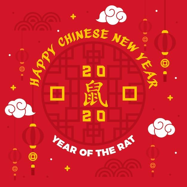 Chinees nieuw jaarconcept in vlak ontwerp Gratis Vector