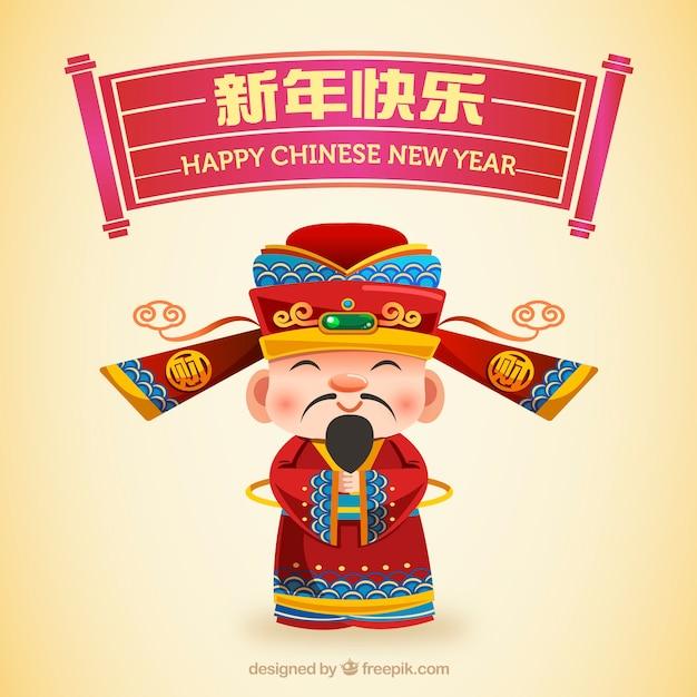 Chinees nieuw jaarontwerp met de glimlachende mens Gratis Vector