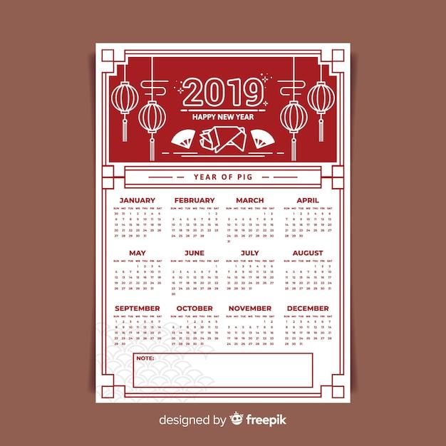 Chinees nieuwjaar 2019 kalender Gratis Vector