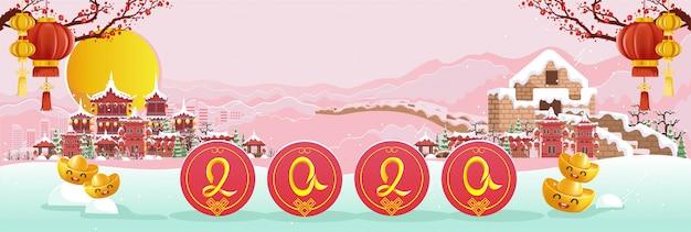 Chinees nieuwjaar 2020 banner achtergrond met papieren borden en groet nummer. Premium Vector