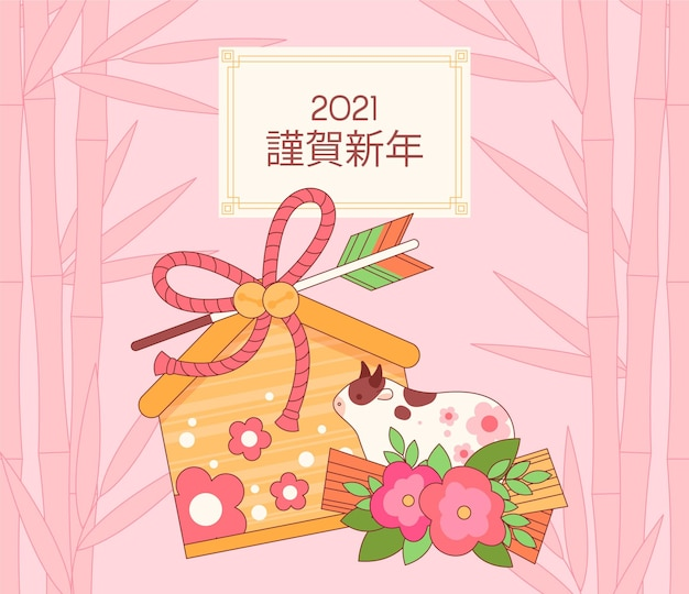 Chinees nieuwjaar 2021 achtergrond Gratis Vector