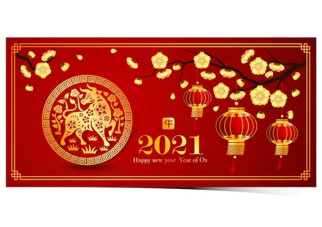 Chinees nieuwjaar 2021 kaart is os in cirkelframe en chinees woord betekent os Premium Vector