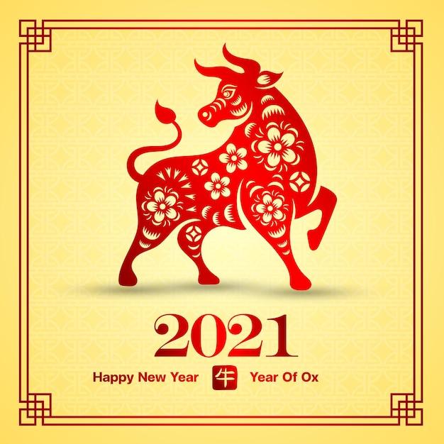 Chinees nieuwjaar 2021 kaart os in lijst Premium Vector