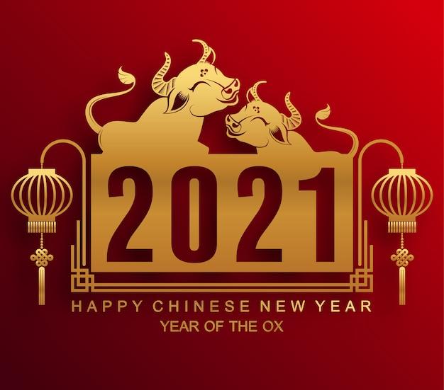 Chinees nieuwjaar 2021 wenskaart, jaar van de os Premium Vector