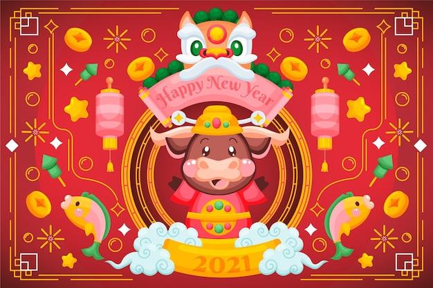 Chinees nieuwjaar 2021 Gratis Vector