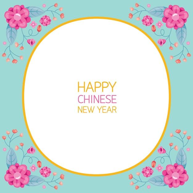 Chinees nieuwjaar grens met bloemen, traditionele, viering, china, cultuur Premium Vector