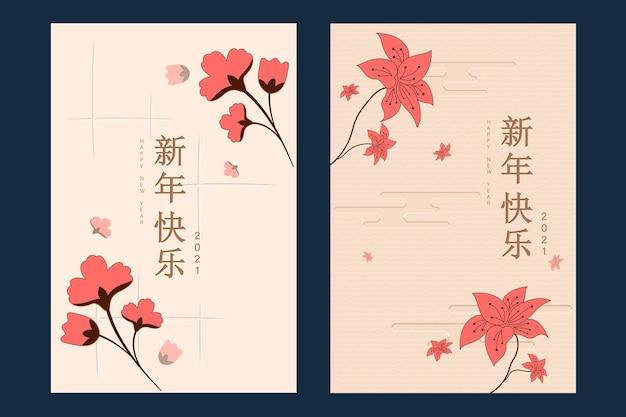 Chinees nieuwjaar illustratie Premium Vector