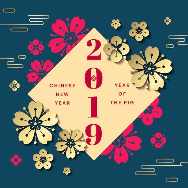 Chinees nieuwjaar illustratie Gratis Vector