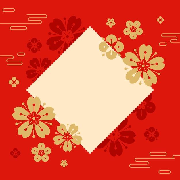 Chinees nieuwjaar mockup illustratie Gratis Vector