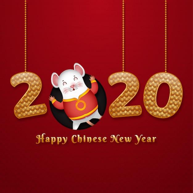 Chinees nieuwjaar van rat-kaart Premium Vector