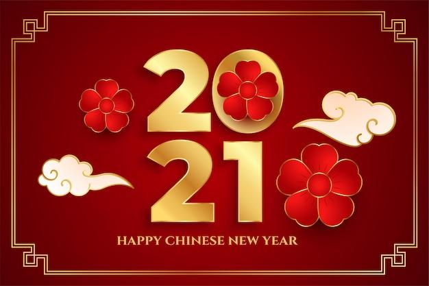Chinees nieuwjaar vieren op rode vector Gratis Vector