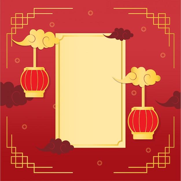 Chinees nieuwjaar Premium Vector