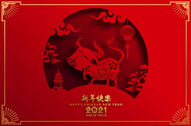 Chinees nieuwjaarjaar van de os met ambachtelijke stijl Gratis Vector