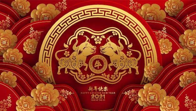 Chinees nieuwjaarjaar van de os met ambachtelijke stijl Premium Vector
