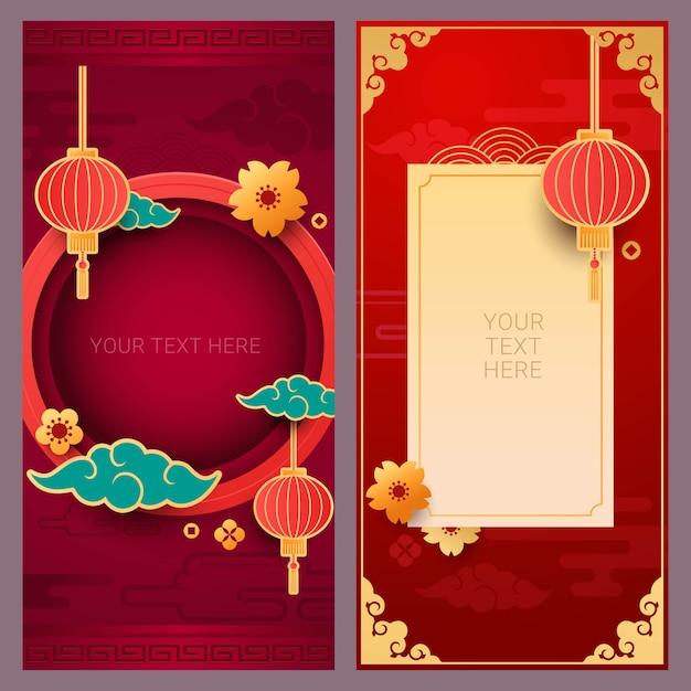 Chinese decoratieve achtergrond voor de nieuwe kaart van de jaargroet Premium Vector