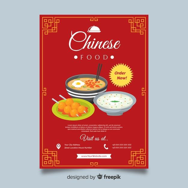 Chinese gerechten restaurant flyer Gratis Vector