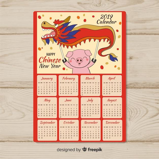 Chinese kalender 2019 Gratis Vector