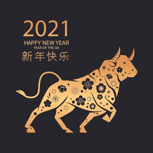 Chinese kalender voor het nieuwe jaar van os stier buffels pictogram sterrenbeeld voor wenskaart flyer uitnodiging poster vectorillustratie Premium Vector