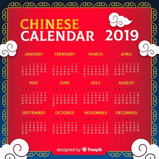 Chinese kalender Gratis Vector