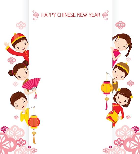 Chinese kinderen op frame, traditionele viering, china, gelukkig chinees nieuwjaar Premium Vector